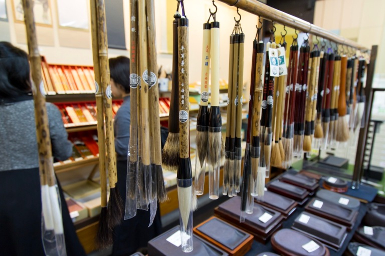 Calligraphy supplies shop in Kyoto