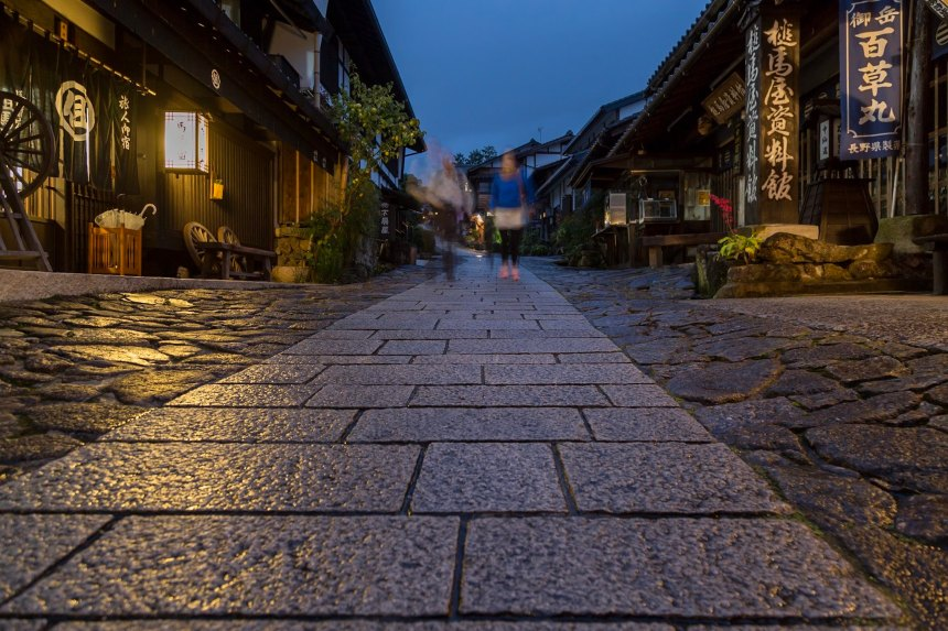 Evening in Magome